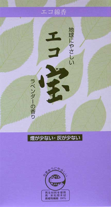 Eco Lavender Low Smoke Japanese Incense Sakura Murasaki fine Japanese Imports