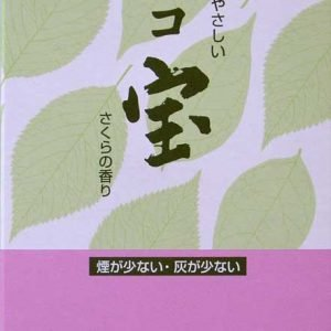 Eco Sakura Low Smoke Japanese Incense Sakura Murasaki fine Japanese Imports