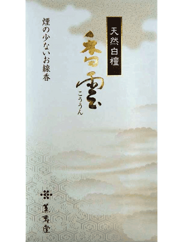 Fragrant Cloud fine Japanese incense Sakura Murasaki fine Japanese incense