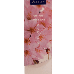 Cherry Blossom Slim Box Low Smoke floral Japanese Incense Sakura Murasaki Fine Japanese Imports