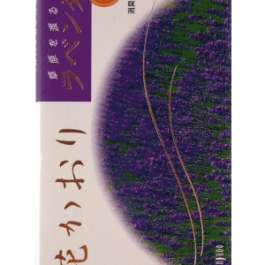 Lavender Large Box japanese incense low smoke Sakura Murasaki fine Japanese Imports