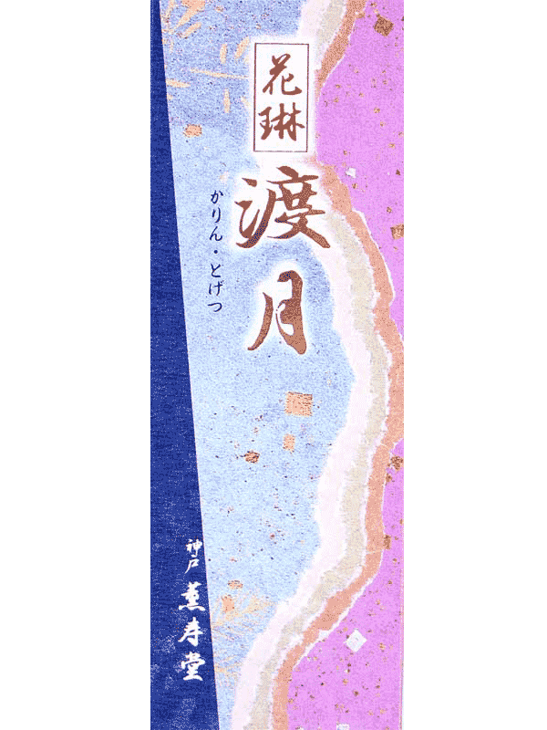 to the moon small box japanese incense