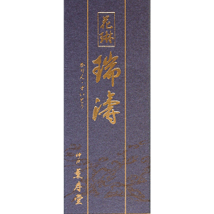 Waves of Providence incense sakura Murasaki Fine Japanese Imports
