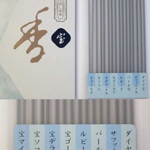 Low Smoke Japanese Incense Fine Japanese Imports Sakura Murasaki