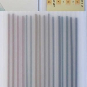 Traditional Incense Sample Pack Sakura Murasaki Fine Japanese Imports